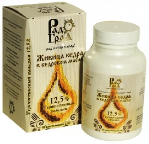 Cedar resin in capsules (12.5%)