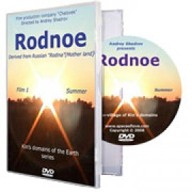 Rodnoe-1, DVD (free download)