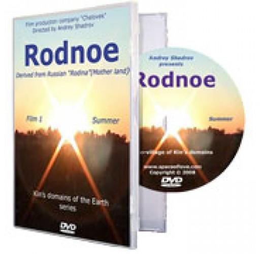 Rodnoe-1, DVD (free download)