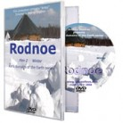 Rodnoe-2, DVD (download)