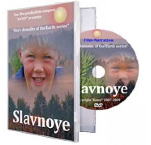 Slavnoye, DVD