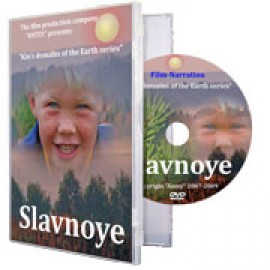 Slavnoye, DVD (download)
