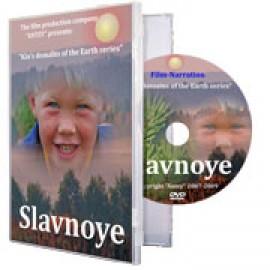 Slavnoye, DVD (download)