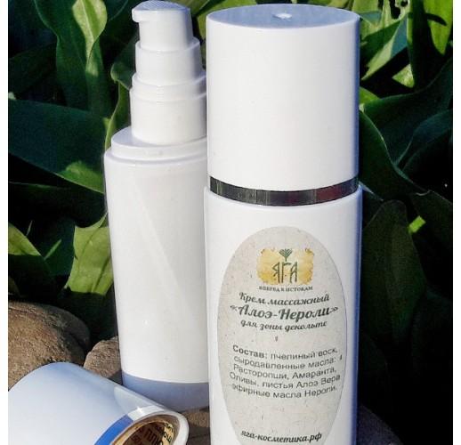 Aloe-Neroli cream, 75 ml