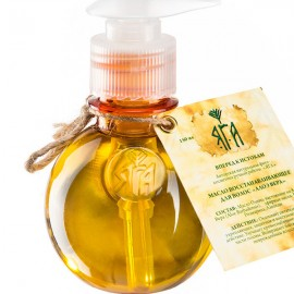 Aloe Vera hair oil, 150 ml