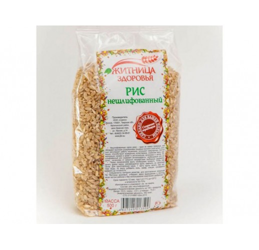 Brown rice (unpolished) 500 g
