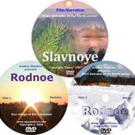Russian Kins domains, Set of 3 DVD's (online)