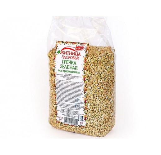 Green buckwheat for germination, 1 kg