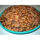 Cedar nuts (Far East) 450 g