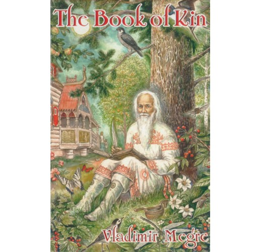 The Book of Kin, book 6