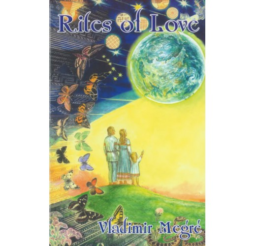 Rites of Love, book 8.2