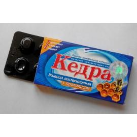 Kedra larch resin / propolis