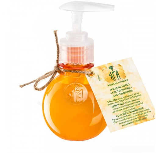 "Liquid soap ""Castile"", 150ml"