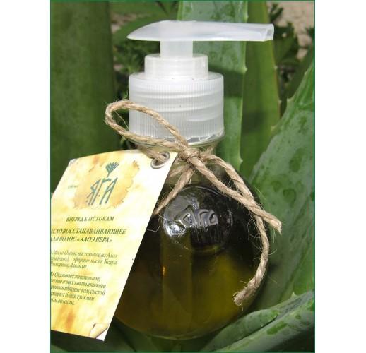 Aloe Vera hair oil, 150 ml