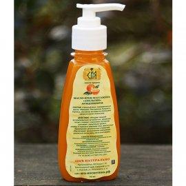 Orange massage oil, 115 ml